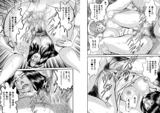 ワンダ龍也先生のエロ漫画「痴女教師と痴女医」で女医のあおいがナース2人と一緒に幸多と4Pセックスしている場面