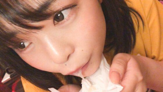 素人女子大生のきいちゃんが口内発射された精液を出している個人撮影されたハメ撮り画像