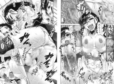 シン・普禅先生のエロ漫画「ふぇてぃっしゅサークル」で槙が笹塚にSEXで責任を取らせている場面