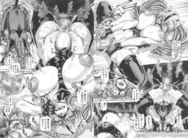 TYPE.90先生のエロ漫画「獣愛姦通」で西ノ宮がアスコットとSEXしているシーン