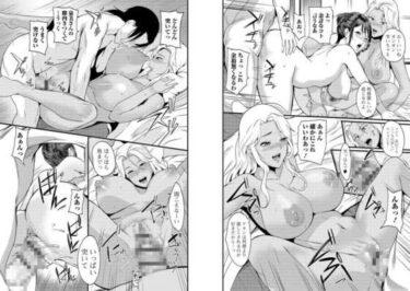 はんぺらの爆乳人妻エロ漫画「奥さんは挟んで挿れるのが好き」で辰巳が泉美&利穂と逆3Pセックスをしているシーン
