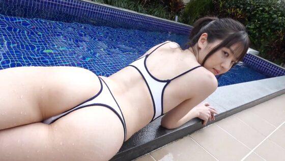 船岡咲ちゃんが新作IVで綺麗なお尻を披露している画像