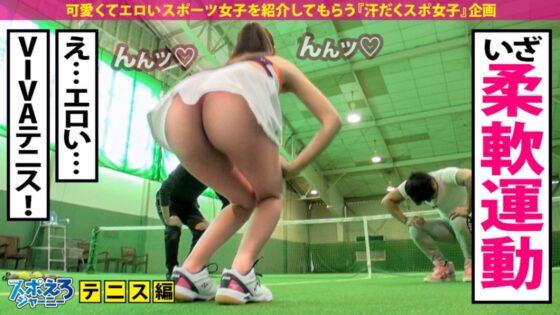 テニス女子な素人ゆみちゃんがパンチラしながら柔軟運動をしているセリフ付きの画像