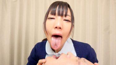歯科衛生士のみうちゃんが男の口に唾液を垂らしている画像