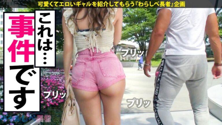 真性ドMでプル尻な看護師をしている素人ひかりちゃんがお尻丸出し状態なホットパンツで街を歩いているセリフ付きのエロ画像