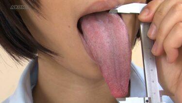 女の子がベロの長さを測定している舌フェチAVのエロ画像