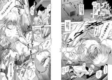 智沢渚優のエロ漫画「つ●●たハーレムだよ」で主人公がシンクと正常位SEXしているシーン