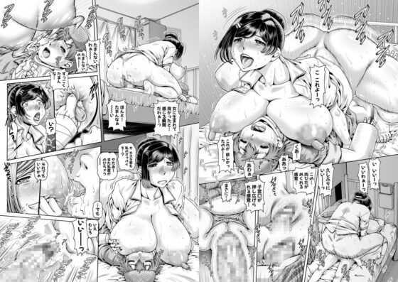TYPE.90の爆乳熟女エロ漫画「淫母の穴園」でカズキがアユミの母親と騎乗位セックスしている場面