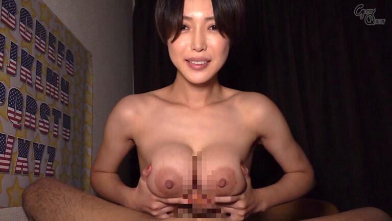 人気AV女優・君島みおちゃんが「ママのリアル性教育」でパイズリをしているエロ画像