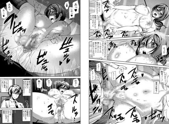 アシオミマサト先生のエロ漫画「クライムガールズ」でマサトが早苗と正常位でSEXしているシーン