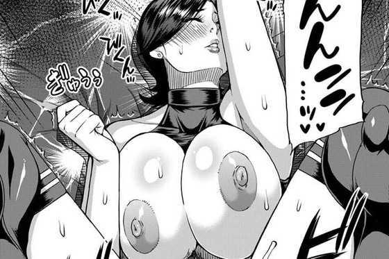 春城秋介先生の爆乳熟女エロ漫画「実娘の代わりに好きなだけ」で美菜子がアキオに中出しされているシーン