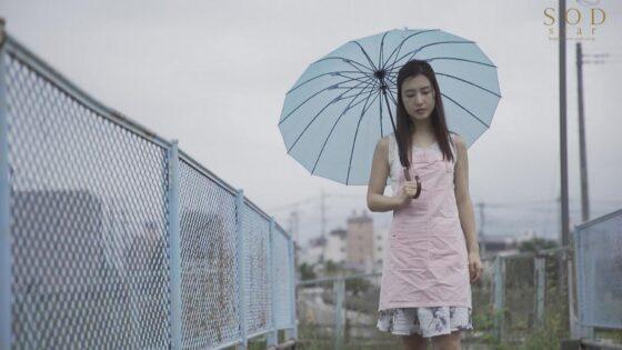 古川いおりちゃんが出演した「あなた・・・うちの旅館が繁盛しているのは私が中出し接待してるからなの」の冒頭シーン