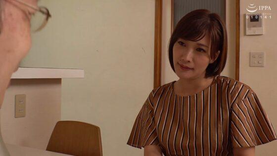 池谷佳純さんが出演した「今すぐヤリたい欲求不満なGカップ美人妻」の冒頭シーン