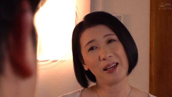 高島奈津美が出演した「夫のよりずっといいわ・・・」の冒頭シーン