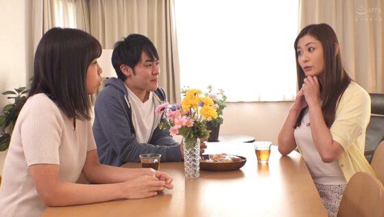 葵百合香が出演した「お義母さん、にょっ女房よりずっといいよ・・・」の冒頭シーン