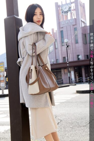 ヒカルさんが出演した「今からこの人妻とハメ撮りします。31 at 東京都羽村市」の冒頭シーン