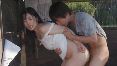 AV女優・椿りかちゃんが「久々に会った従姉のお姉さんと濡れ透け汗だく」で立ちバックセックスをしているエロ画像