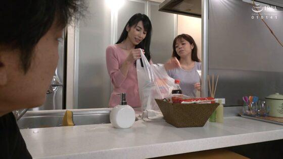 鶴川牧子が出演した「我が家の美しい姑」の冒頭シーン