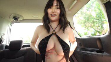 20年12月のイメビ月間人気ランキング1位に輝いた未梨一花ちゃんが車の中で黒の水着を着ている画像