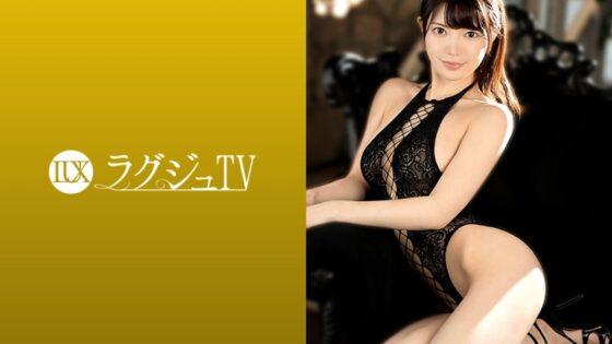 江口架純が出演した「【ラグジュTV 1355】美人読モがAV応募!」のジャケット