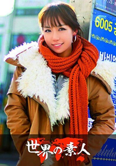 「フヨン from 韓国」のジャケット