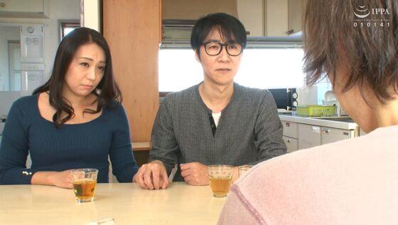 田所百合が出演した「大好きな母さんが再婚します」の冒頭シーン