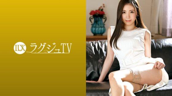 歯科医師をしている上杉美香が出演した「ラグジュTV 1348」のジャケット