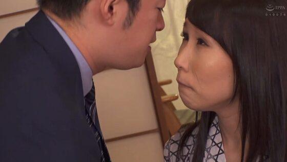 田中美矢が出演した「ネトラレーゼ 部下とまさか・・・」の冒頭シーン