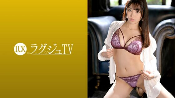 弥恵が出演した「ラグジュTV 1347」のジャケット
