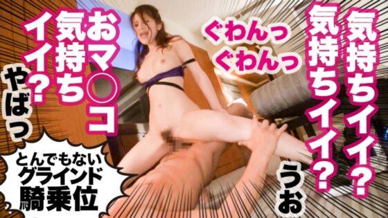 素人イブちゃんが【騎乗位の天才】で男の上に跨ってセックスしているセリフ付きのエロ画像