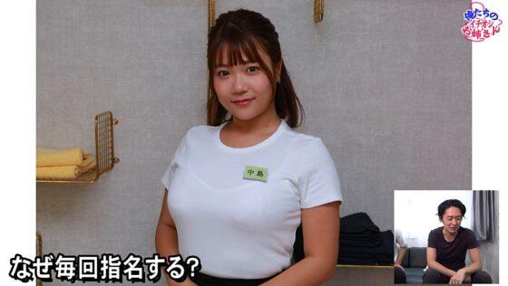 渋谷のメンエスで出会ったヤリマンそうな巨乳お姉さんが「俺たちのイチオシお姉さん」でお客さんを出迎えている画像