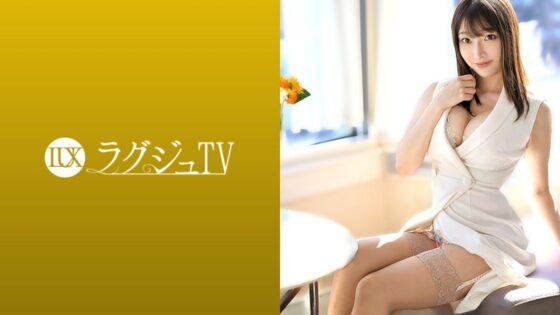 遠藤美咲が出演した「ラグジュTV 1362 前回の撮影で開発された銀行員」のジャケット