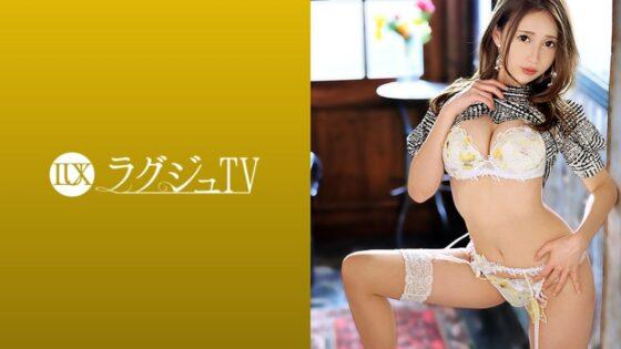 永山夏美が出演した「ラグジュTV 1365 淫乱!抜群プロポーション美女が前回のプレイが気に入り自ら再出演応募!」のジャケット