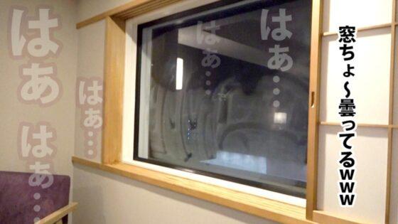 ユイが出演した「ザッツ断らない女!!! 朝までハシゴ酒 68 in池袋駅周辺」のラストシーン