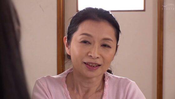 遠田恵未が出演した「優しい義母と中出しの関係に・・・」の冒頭シーン