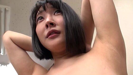 「女性のワキの下に異常に興奮します。 ありさ ワキ舐め・脇コキ・オールワキ発射」の冒頭シーン