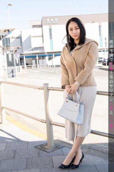百合さん40歳が出演した「暇を持て余した専業主婦、ムラムラした気持ちを抑えられずAV出演!今からこの人妻とハメ撮りします。38 at 東京都昭島市拝島駅前」の冒頭シーン