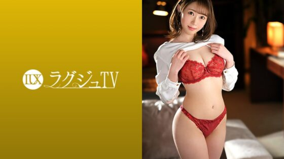 長谷川が出演した「ラグジュTV 1381 スレンダー巨乳で敏感ボディのラウンドガールが初登場!」のジャケット