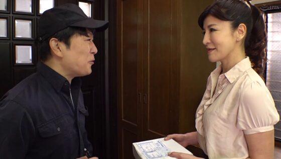 成嶋明美が出演した「再婚相手より前の年増な女房がやっぱいいや・・・」の冒頭シーン