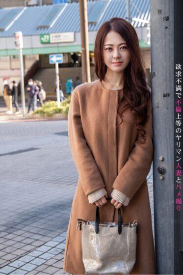 布美枝さんが出演した「「父親がオレオレ詐欺に…」応募理由が悩ましくて泣ける!今からこの人妻とハメ撮りします。40 at 東京都江戸川区小岩駅前」の冒頭シーン