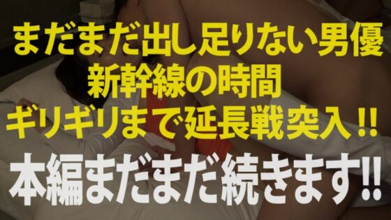 モチヅキノゾミが出演した「超美脚レースクイーン妻!【身長170cm8頭身】【仙台からわざわざヤリにきたど変態】」のラストシーン