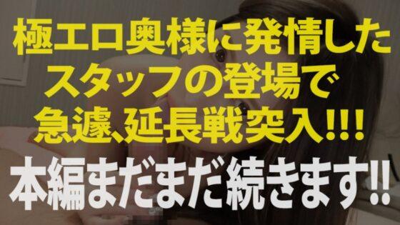高木麗奈が出演した「日焼けギャル奥様!!!【スレンダーBODYに映える日焼け跡に勃起不可避】」のラストシーン