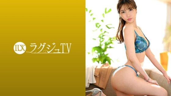 優菜が出演した「ラグジュTV 1380 「日本人と初めてセックスしたくて…」世界を股にかける美人写真家が登場!」のジャケット