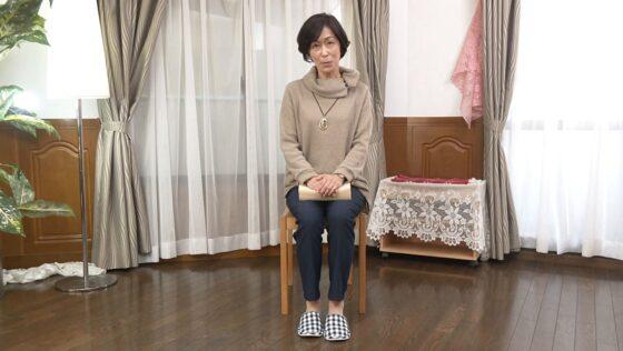 堀美也子 五十三歳が出演した「初撮り五十路妻ドキュメント」の冒頭シーン