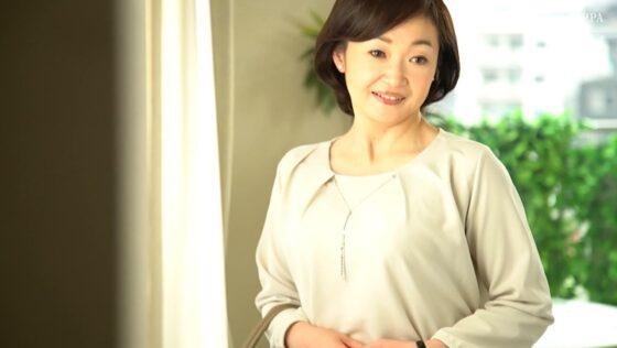 板垣慶子が出演した「初撮り五十路妻ドキュメント」の冒頭シーン