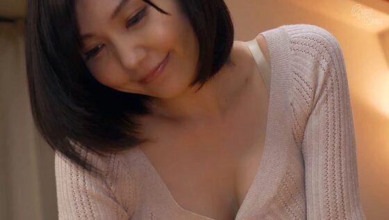 峰田ななみが出演した「母子姦」の冒頭シーン