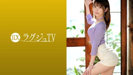 日向結衣が出演した「ラグジュTV 1386 スレンダー高身長な現役大学院生兼モデル美女がAV初出演!!」のジャケット
