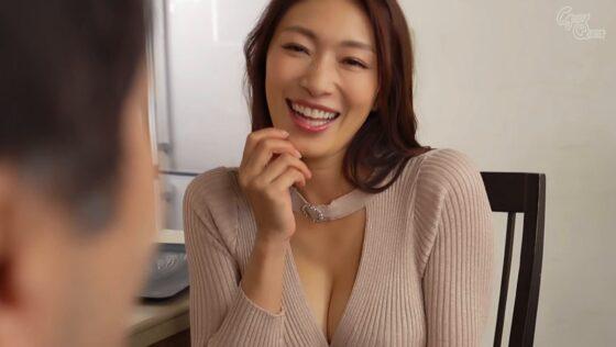 小早川怜子が出演した「ママのリアル性教育」の冒頭シーン