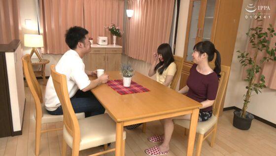 松田優子が出演した「彼女の母親がエロ下着と中出しで彼氏を誘惑しはじめた」の冒頭シーン