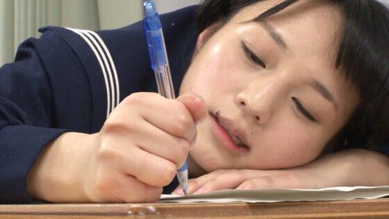 「進学校 『都立しゃぶりながら高●』・・・さらにハメられながら!!」のラストシーン